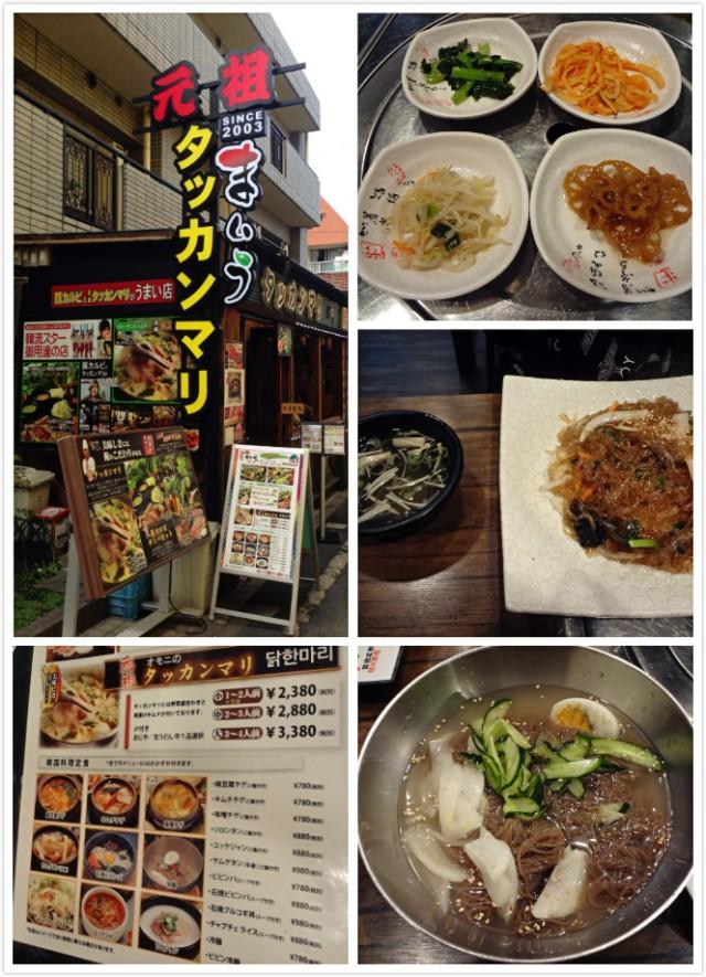 photo_4[1]_meitu_5