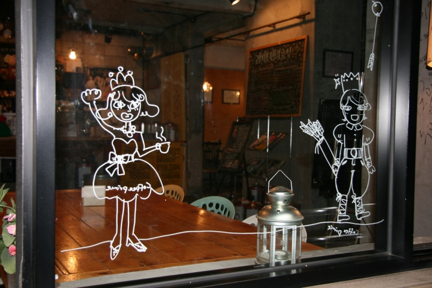 Coffee_Prince_window_art