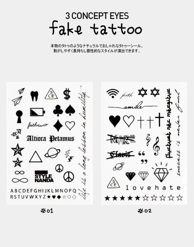 eh140707-tattoo_jp_meitu_1
